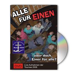 AFE-DVD